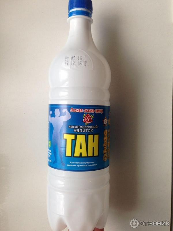Кисло молочный напиток тан помогает похудеть
