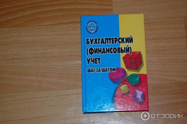Учебники по видеомонтажу