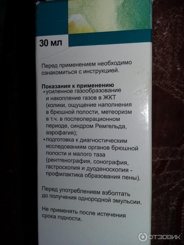 Витамины для беременных natural 96