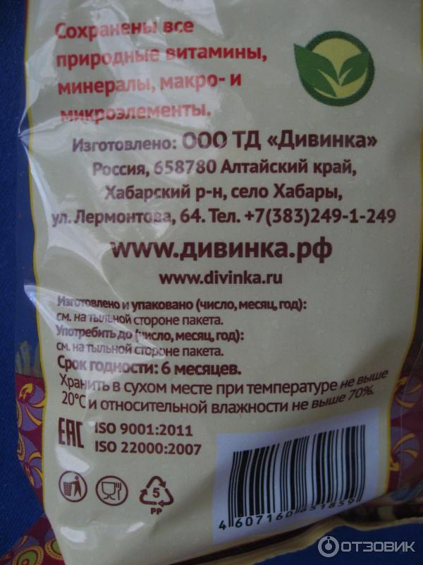геркулесовое печенье на фруктозе
