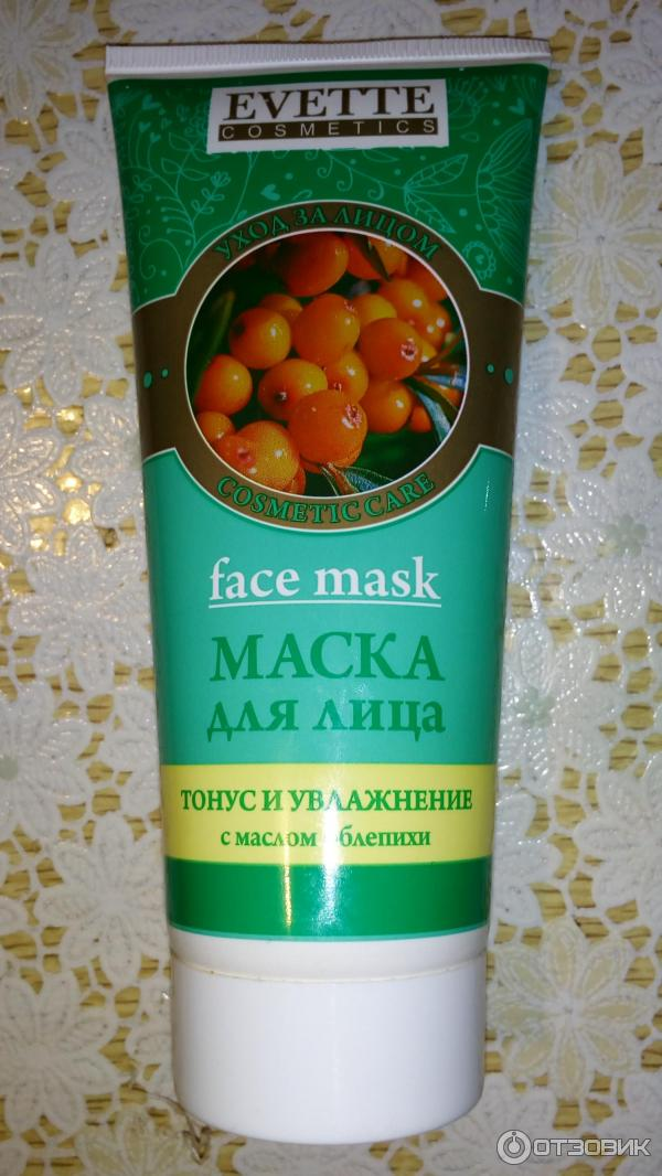 Маска для лица для тонуса кожи в