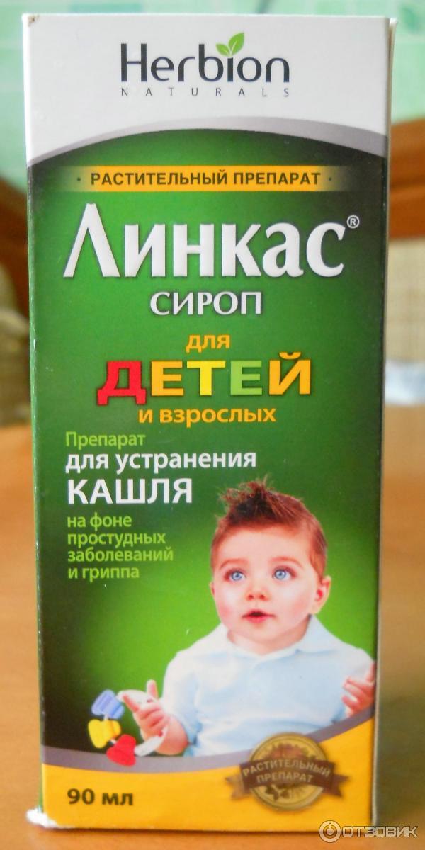 Что можно давать детям от кашля в домашних условиях 129
