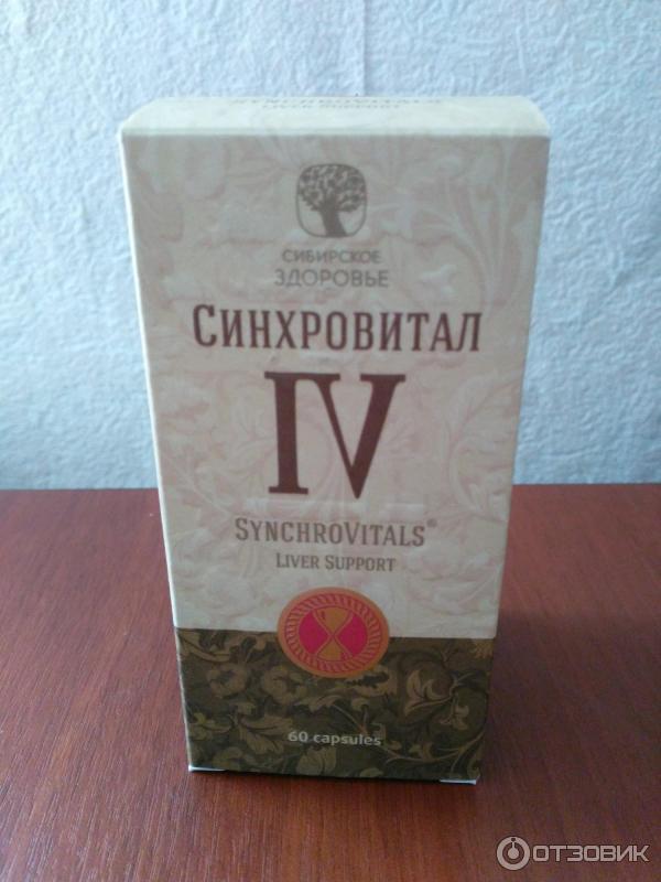 синхровитал 4 сибирское здоровье инструкция - фото 5