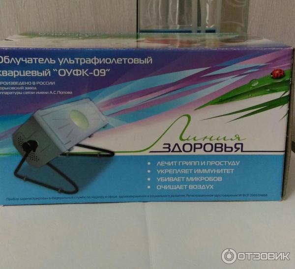 облучатель ультрафиолетовый кварцевый оуфк-09-1 инструкция отзывы