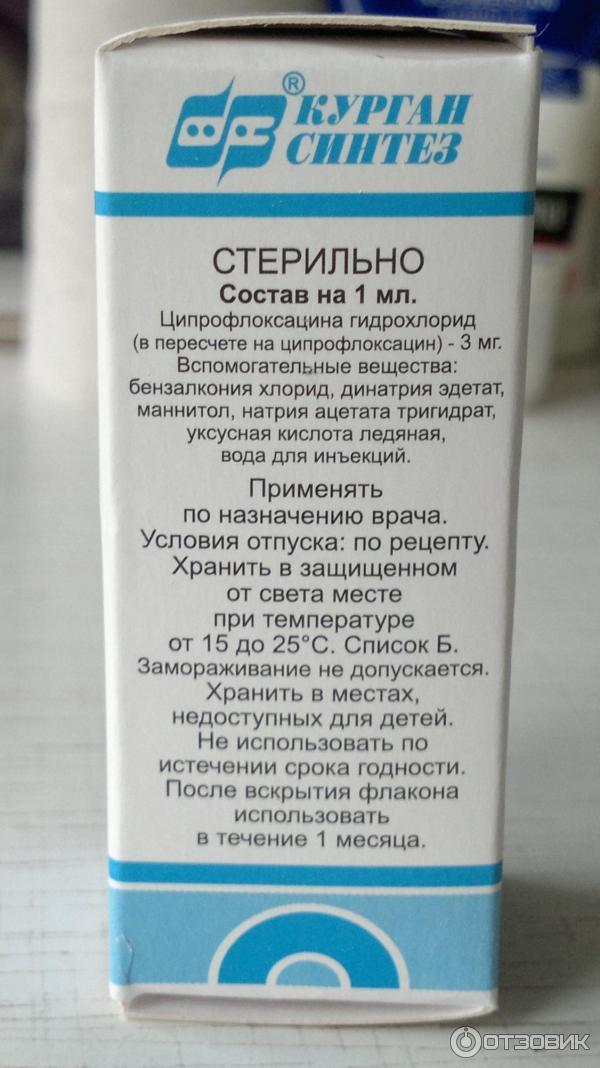 Brucellosis treatment ciprofloxacin dosage