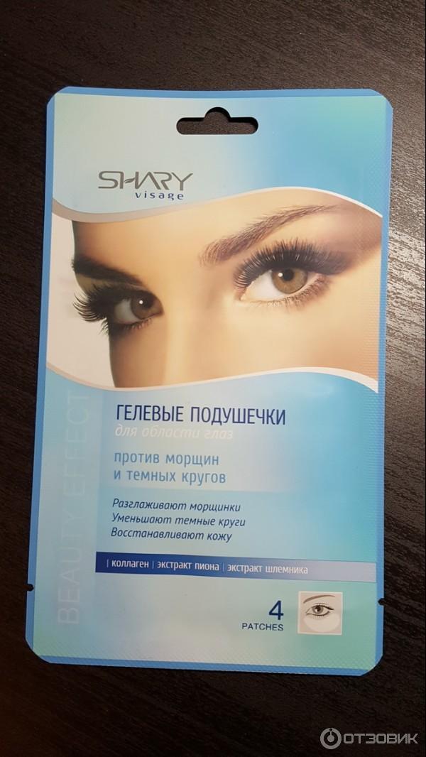 Краска для волос concept купить в москве