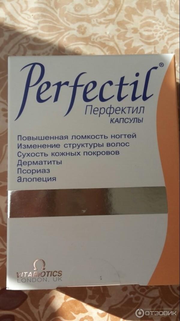 Эффективные витамины для кожи волос и ногтей