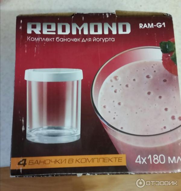 йогурт в мультиварке редмонд в баночках рецепт с фото