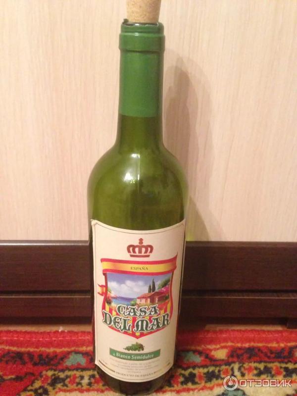 Белое вино casa