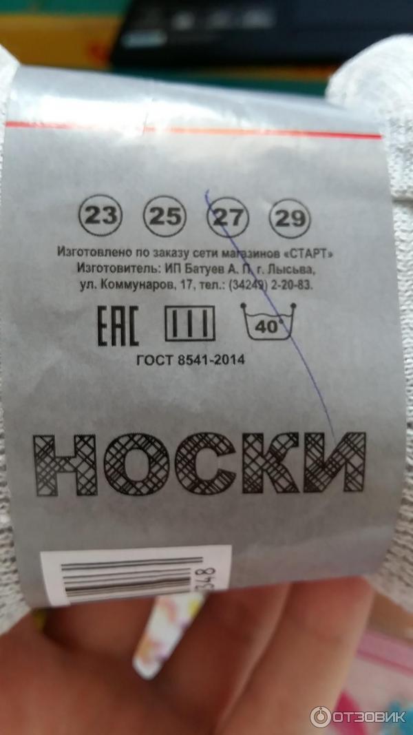RCFСтарт в Перми  адреса телефоны отзывы