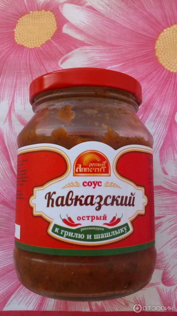 Соус русский аппетит