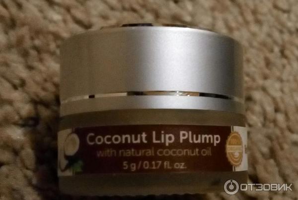 бальзам для губ сочный цвет кокос ребенок