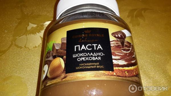 Шоколадная паста рецепт с фото
