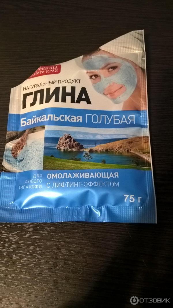 голубая глина цена для суставов