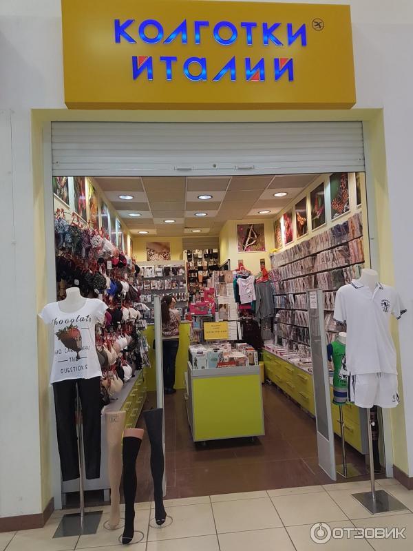 Магазины в италии для беременных