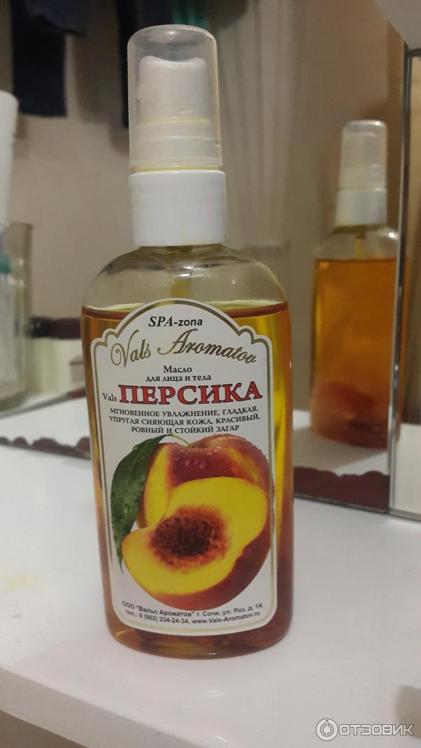 Косметическое масло персика для лица