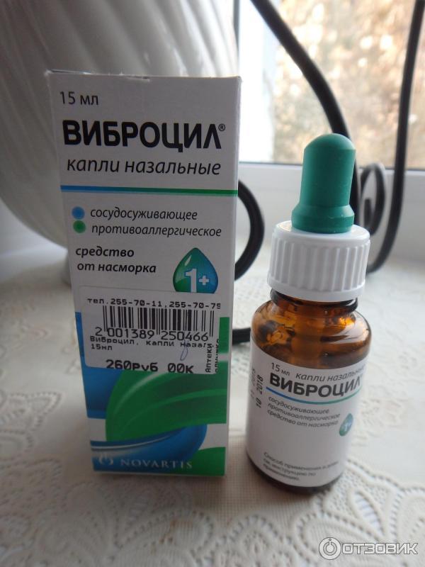 Иммуноглобулин для беременных с отрицательным 100