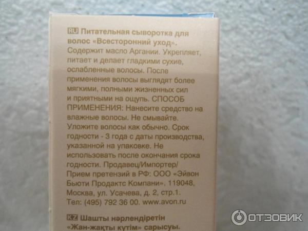 http://i5.otzovik.com/2016/10/20/3940327/img/73891506.jpeg