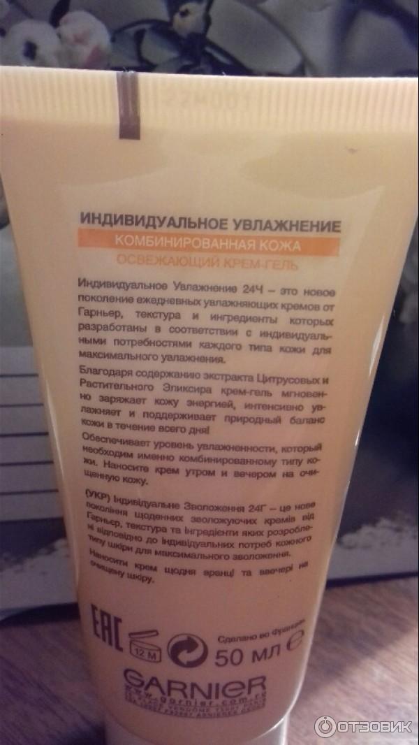 Крем для комбинированной кожи рецепты