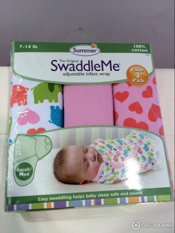 Пеленки на липучках для новорожденных отзывы