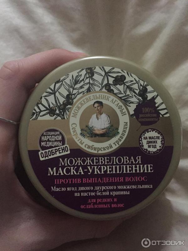 Рецепты для укрепления волос от выпадения