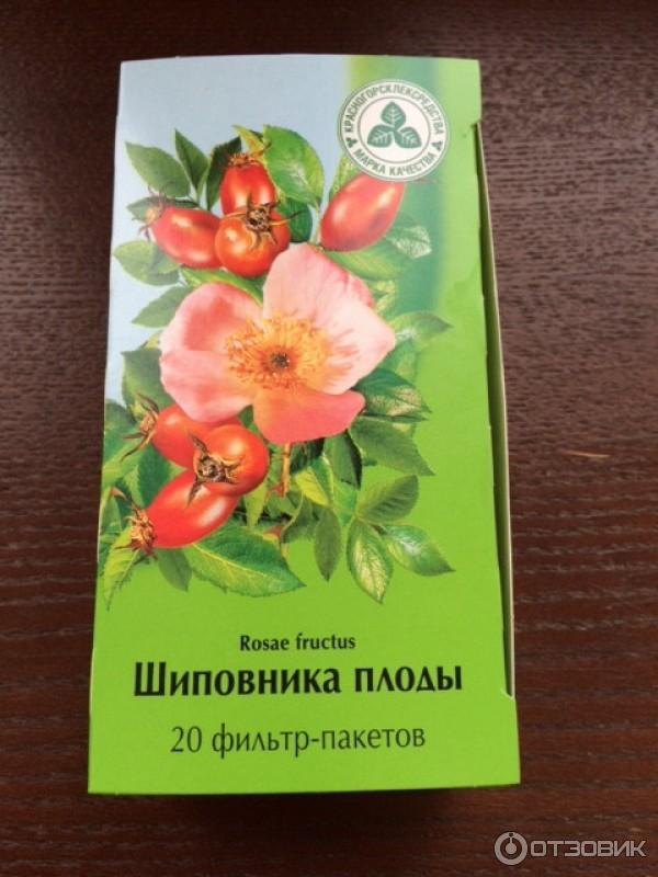 Шиповника плоды в пакетиках для беременных 35