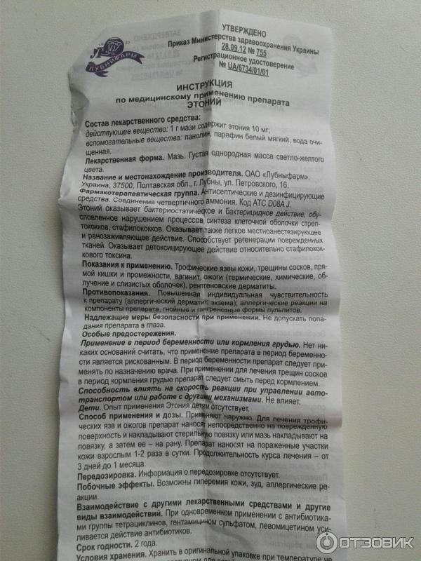 porno-transi-ekaterinburg