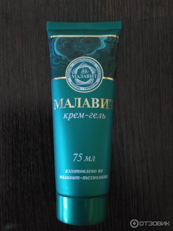 Малавит крем своими руками