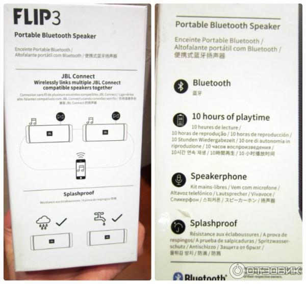 Акустическая портативная колонка JBL FLIP 3 фото