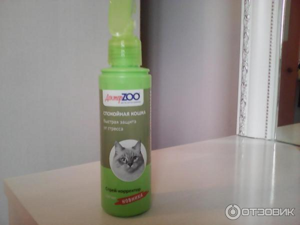 shake away cat repellent walmart