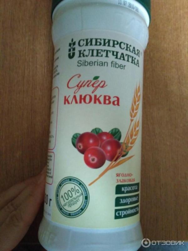 Сибирская клетчатка для похудения ОВСЯНАЯ, ТОНКАЯ