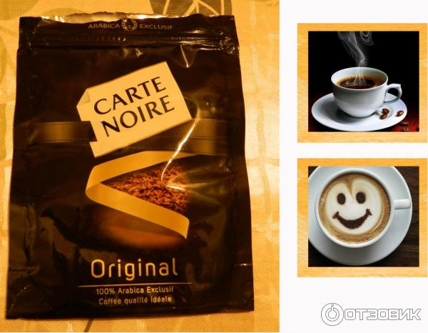Самый ароматный кофе растворимый