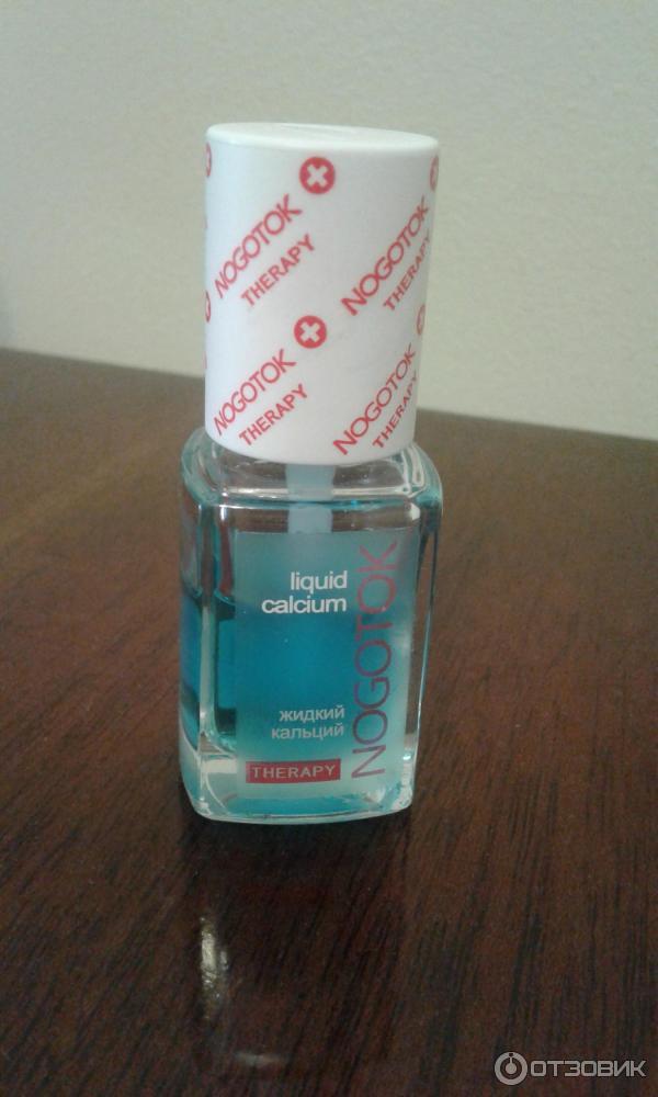 Средство для укрепления ногтей Nogotok Liquid Calcium фото