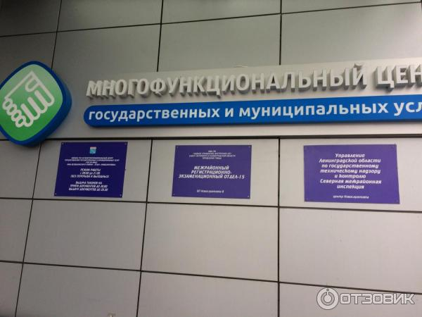 Об организации - ГБУ РБ Служба обеспечения мероприятий