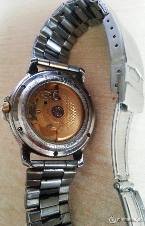 Часы quartz casio water resist 50m