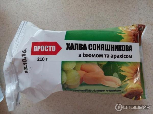 Кремлевская диета Полная таблица Меню на неделю