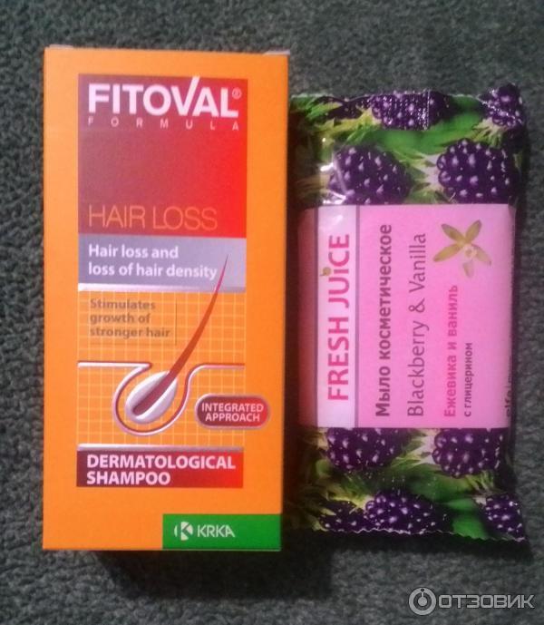 Витамины фитовал для волос отзывы