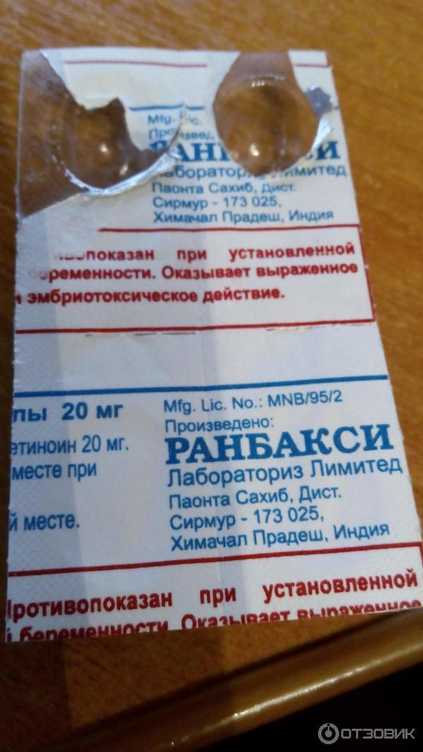 ранбакси инструкция по применению таблетки