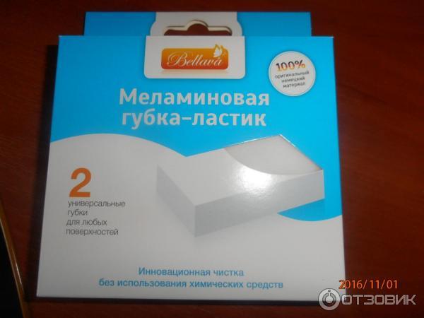 Меламиновая губка ластик цена