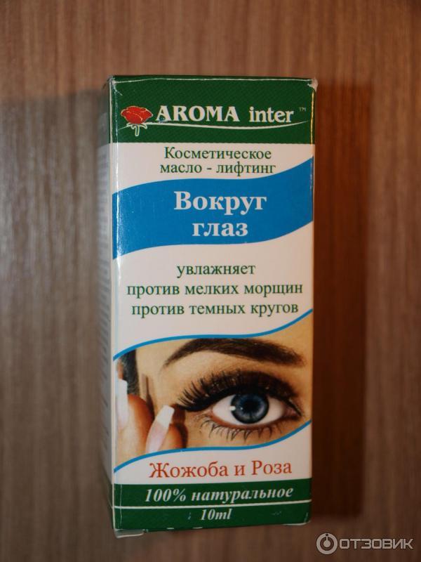Масла против морщина вокруг глаз