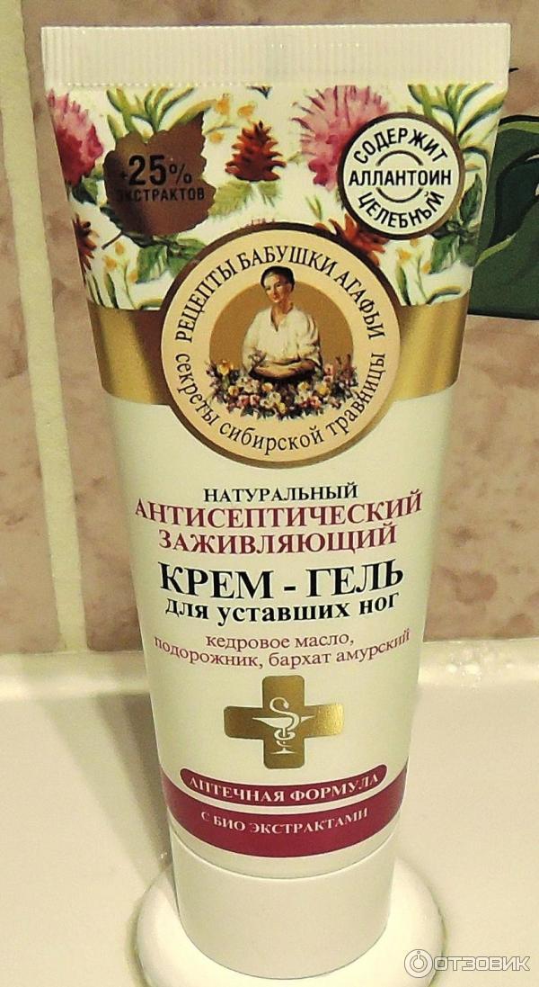 Рецепты бабушки агафьи отзывы о кремах