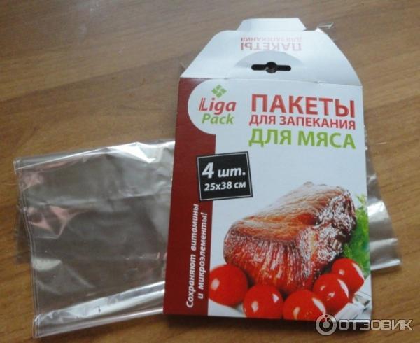 Блюда в пакете для запекания рецепты