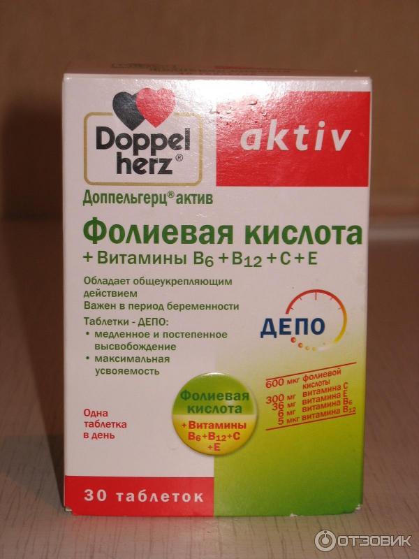 Отзыв о Фолиевая кислота Doppel herz Aktiv + Витамины В6+В12+С+Е Очень хороший витаминный комплекс!