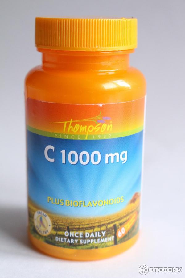 Аскорбинка для иммунитета