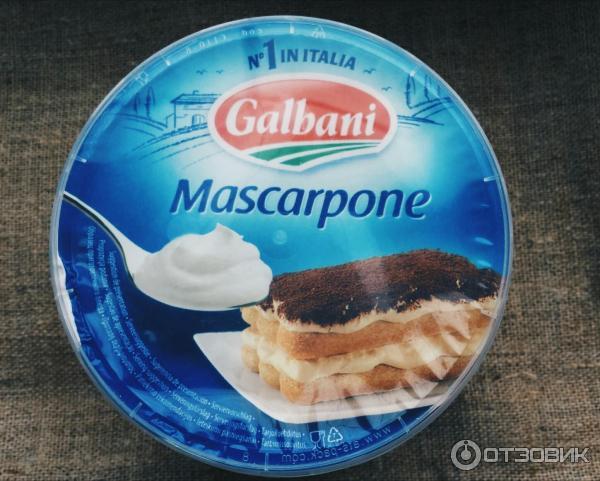 сливочный сыр маскарпоне цена