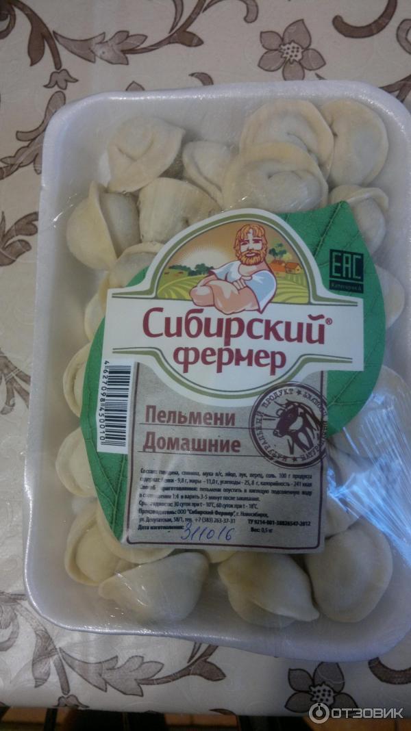 рецепт сибирских пельменей фото