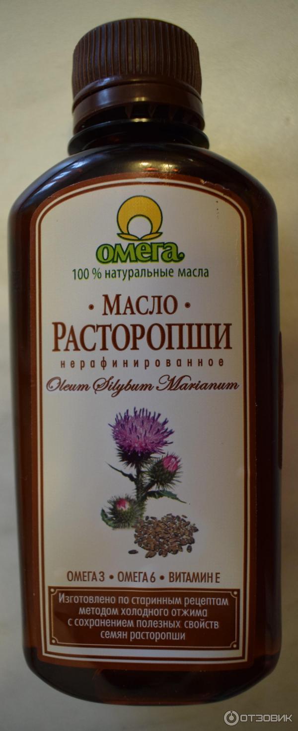 Как из семян расторопши сделать масло