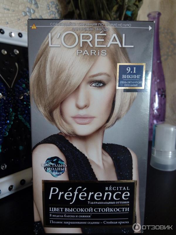 Краска для волос лореаль преферанс викинг 9.1 отзывы фото