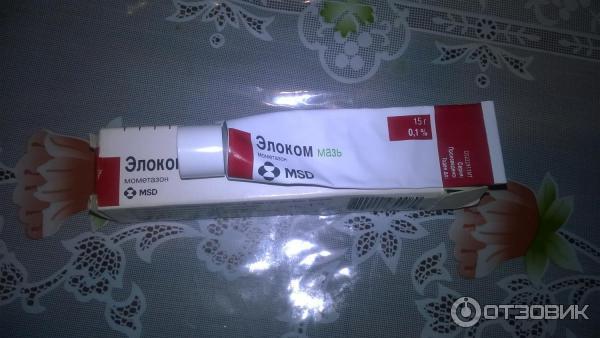 Мазь элоком для беременных 31