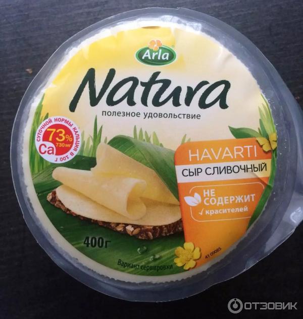 Сыр натура сливочный отзывы